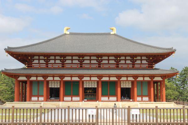 Japonia, kontrasteen herria